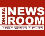 Selected news about Bangladesh
